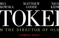 DVD REVIEW:  STOKER