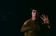 VINTAGE VAULT:  GAME OF DEATH II